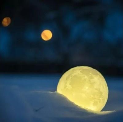 Moonlampc